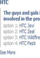 HTC is working on something new - will name it Zeal, Wildfire, Festi or Jovi?