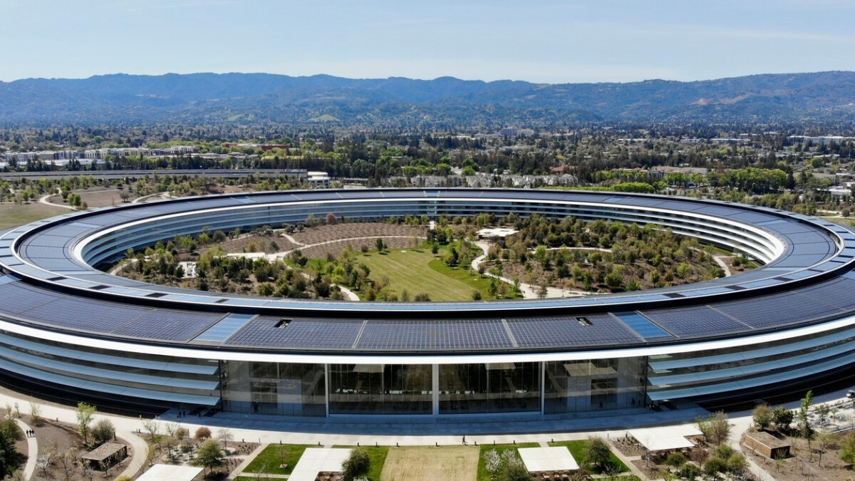 Another intriguing Apple job posting shows glimpses of what the company is working on