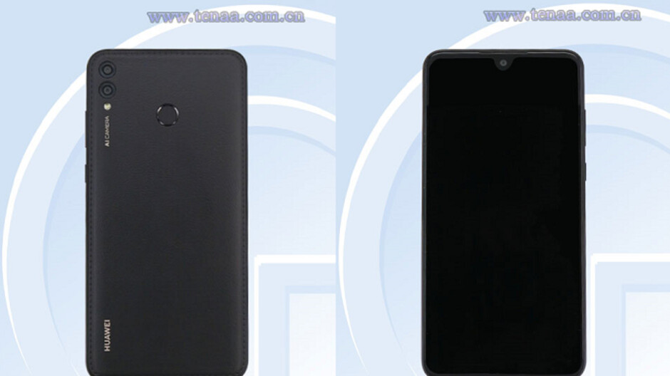 Huawei to offer a new phone carrying a 7.12-inch screen, a 4900mAh battery and a leather back