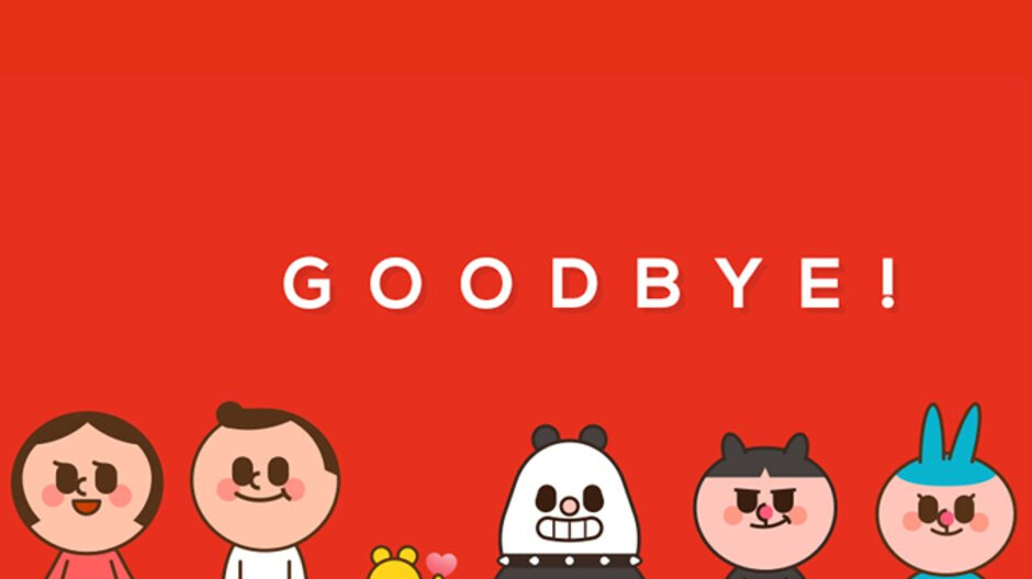 Facebook social network rival Path shuts down on October 18