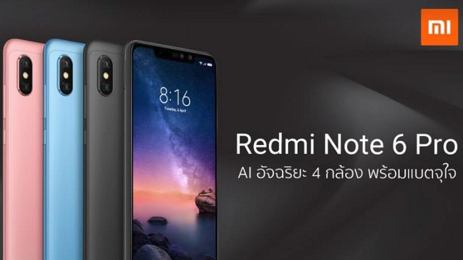 Xiaomi Redmi Note 6 Pro представлена четырьмя камерами и вырезанным экраном