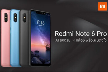 Xiaomi Redmi Note 6 Pro unveiled with four cameras and a notched screen