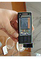 Sony Ericsson February 2006 launch - on site report