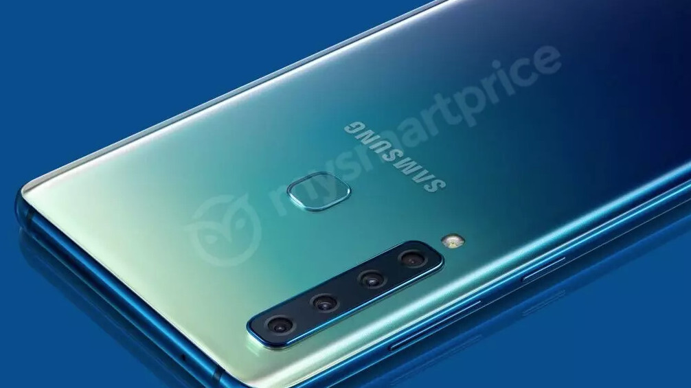Official image of the world's first four-camera phone leaks, now where's the monochrome, Samsung?