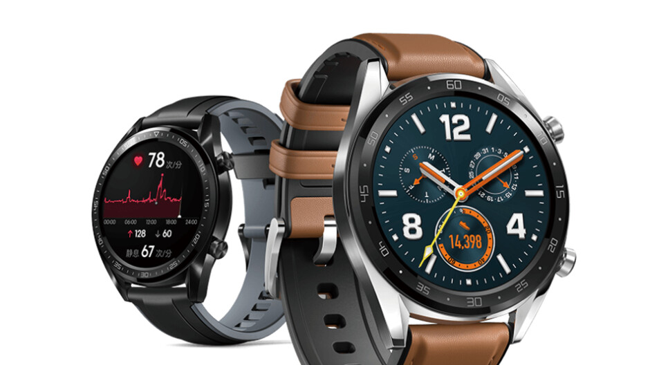 Early Huawei Watch GT listing details specs, fitness-focused features
