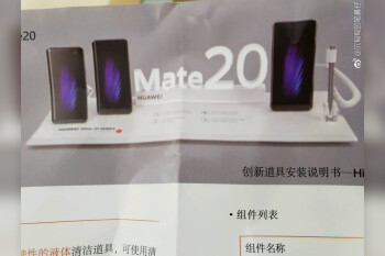 Leaked Huawei Mate 20 ad reveals possible stylus support coming to the Mate 20X