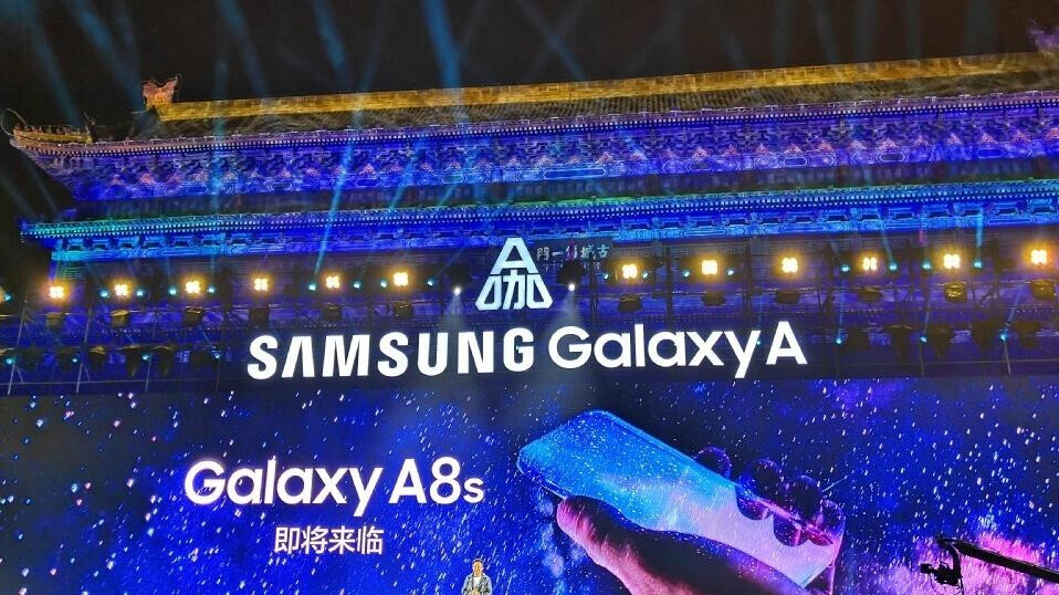 Samsung teases the Galaxy A8s with bezel-less design and hole in the display