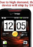 HTC Droid Incredible on sale today at Verizon, new online orders delayed due to demand