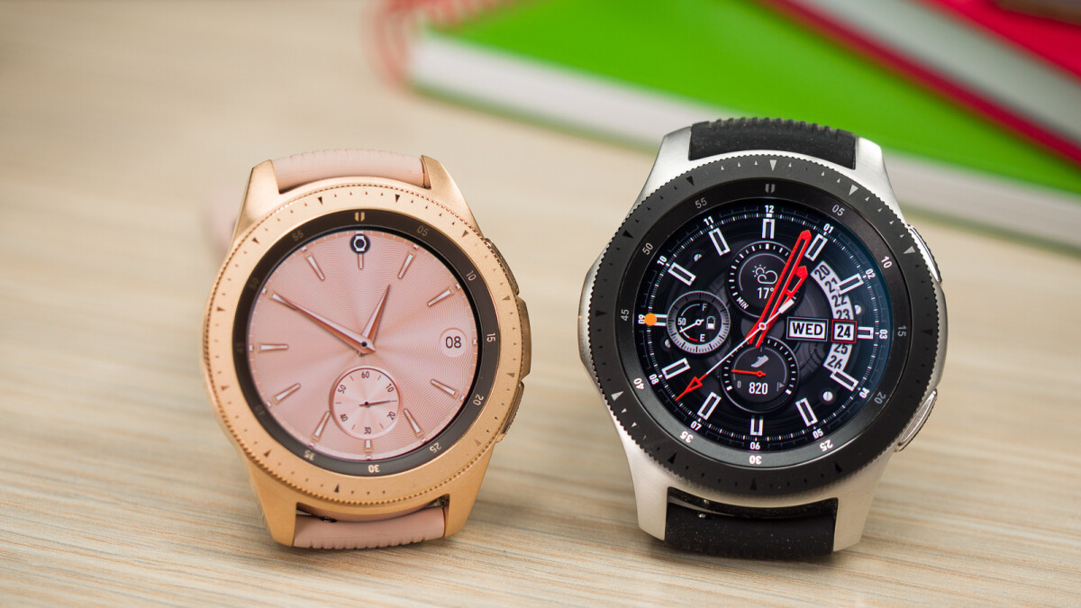 Buy a Samsung Galaxy Watch or Samsung Gear S3 and get the second one half off at T-Mobile