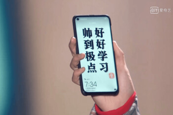 Huawei Nova 4 complete with display hole and chin shows up again