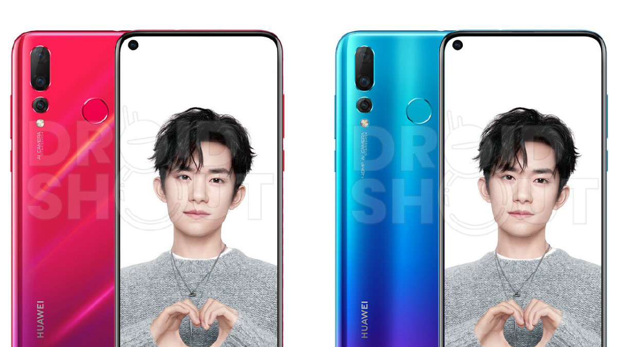Huawei Nova 4 press renders leak ahead of December 17 announcement