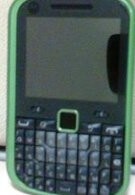 QWERTY packing Motorola WX404 headed to Verizon or Sprint?