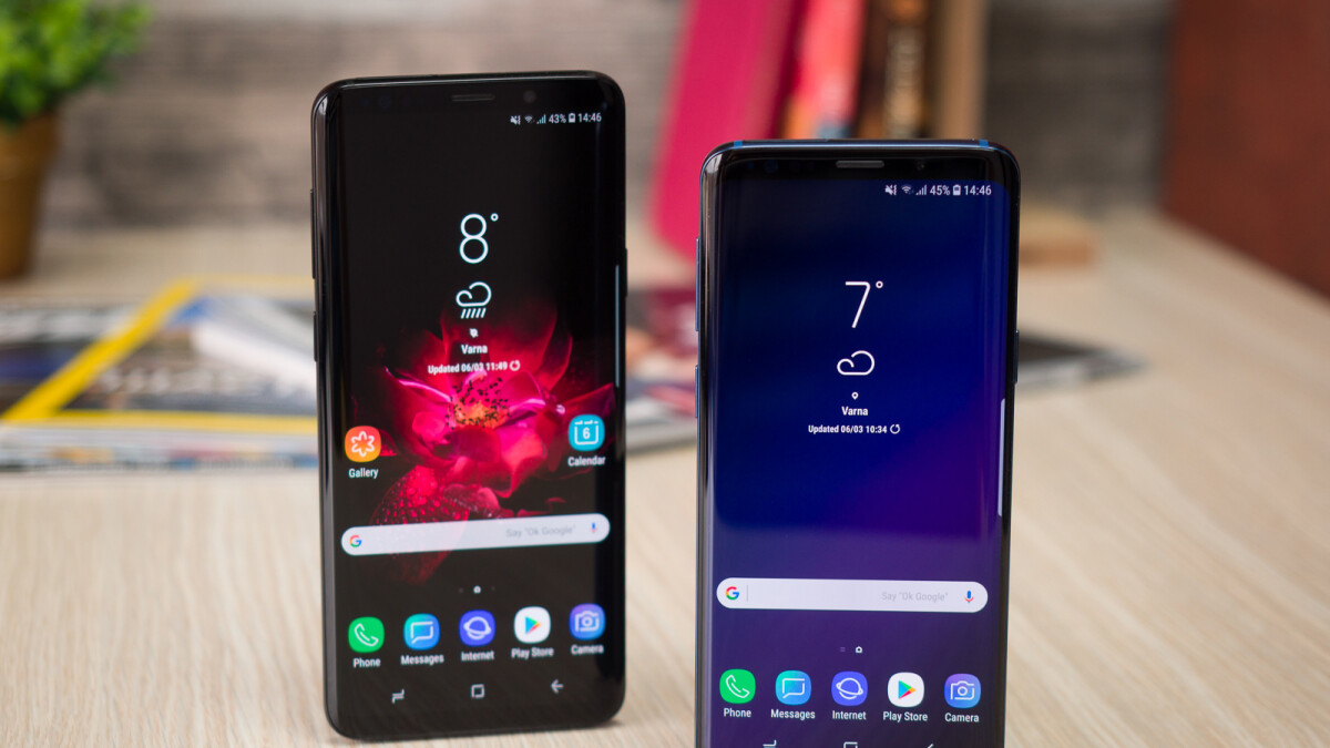 Android Pie for the Galaxy S9 and S9+ may come with its own