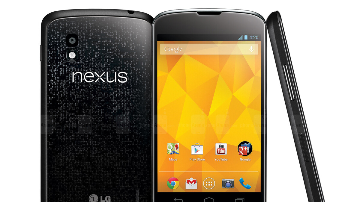 Google, bring the Nexus back