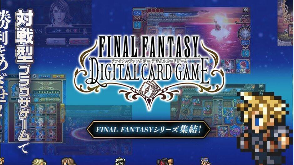 Final Fantasy Digital Card Game announced for smartphones, beta debuts in January