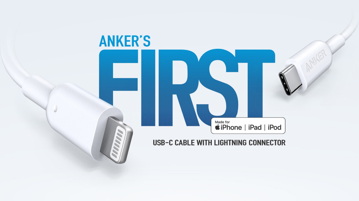 Anker's first Made for iPhone USB-C to Lightning cable is available for the low price of $16