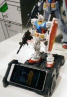 Japan's Gundam phone sports a 12.1-megapixel camera & 3.4