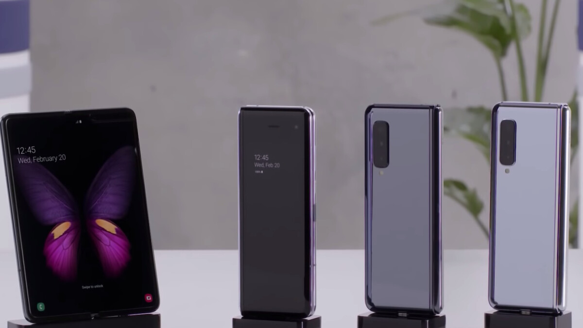See what the Samsung Galaxy Fold is all about in this official 4-minute video