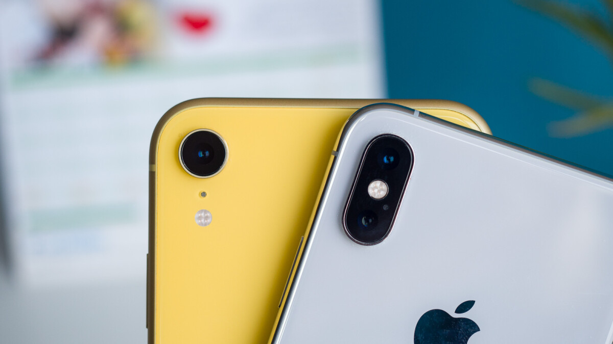 Apple buys AI camera patents from defunct home security company