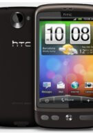 Is the HTC Vision just a QWERTY packing HTC Desire?