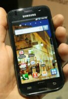 Samsung Galaxy S expected to be rolled out simultaneously to 110 countries