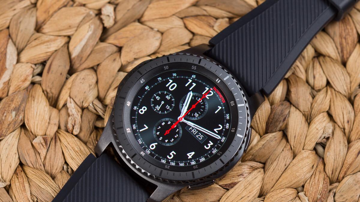 amazon price watch