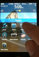 BlackBerryBold 9800 Slider stars in 16 minute video that will have you drowning in drool