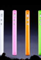"""""""Bumper"""" cases priced at $29 for the iPhone 4 protects its sides only"""