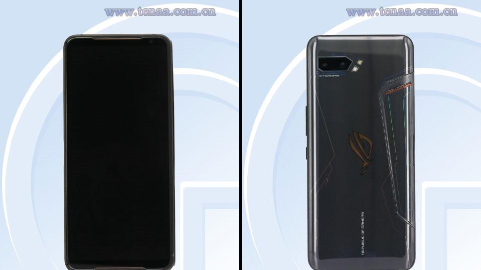 ROG Phone 2 listing reveals massive battery, big phone