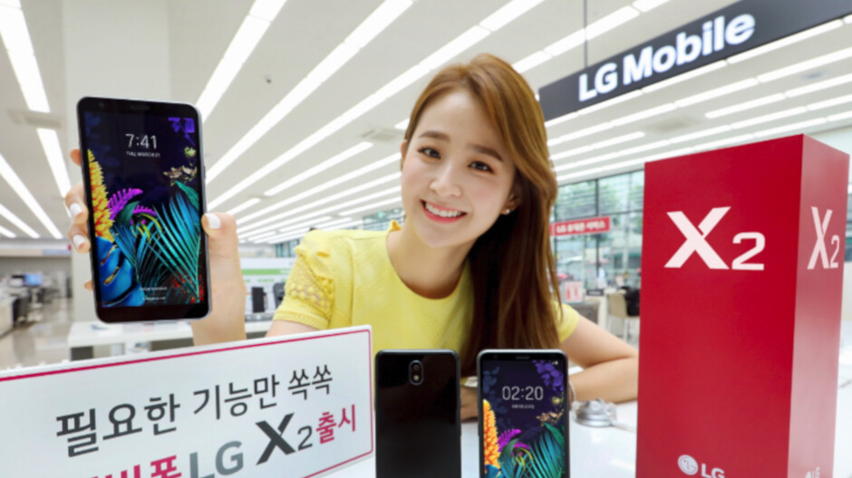 LG K30 (2019) officially unveiled, coming soon to the US