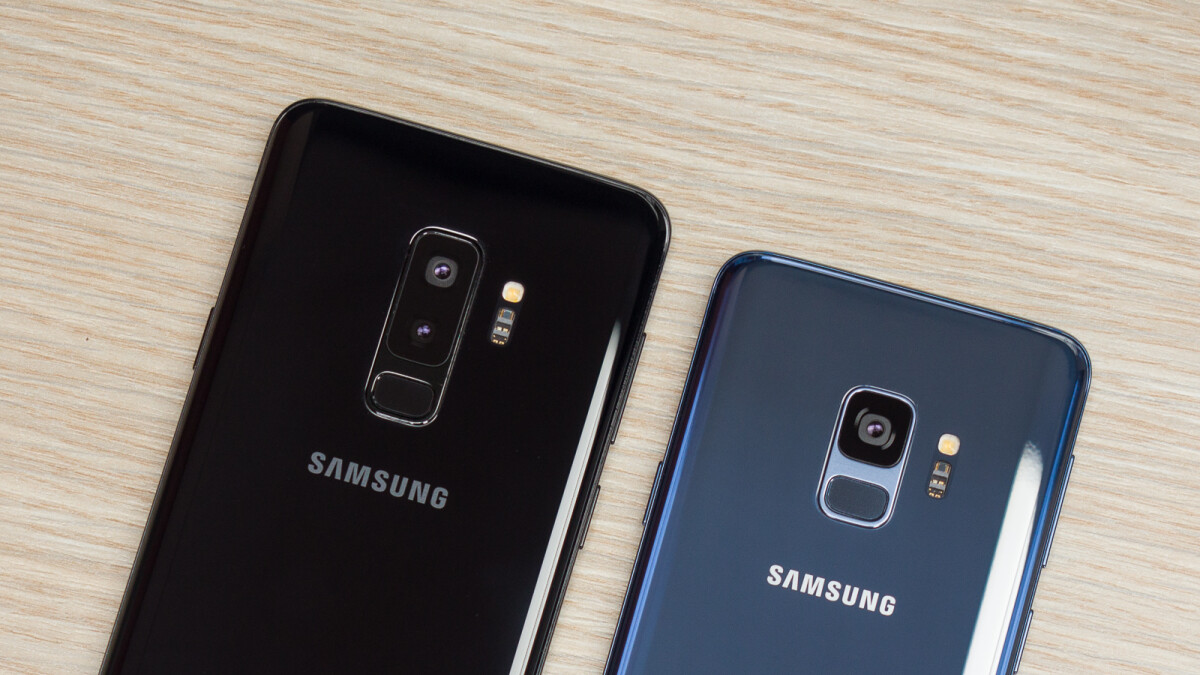 Verizon starts rolling out Night Mode camera update to the Galaxy S9 and S9+