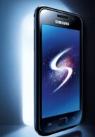 Samsung Galaxy S web site goes live - no mention of carriers just yet