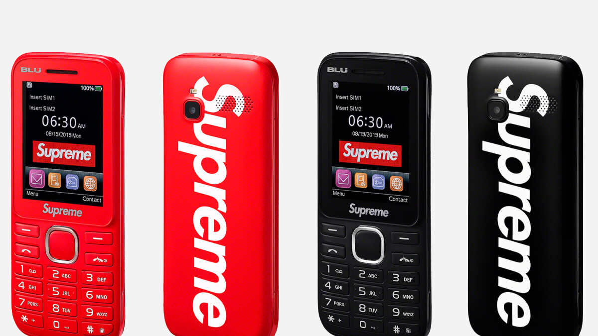 Supreme launches a phone with 2.4-inch screen, likely to cost as much as a flagship