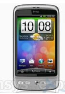 Silver shaded HTC Desire is setting its eyes on the UK