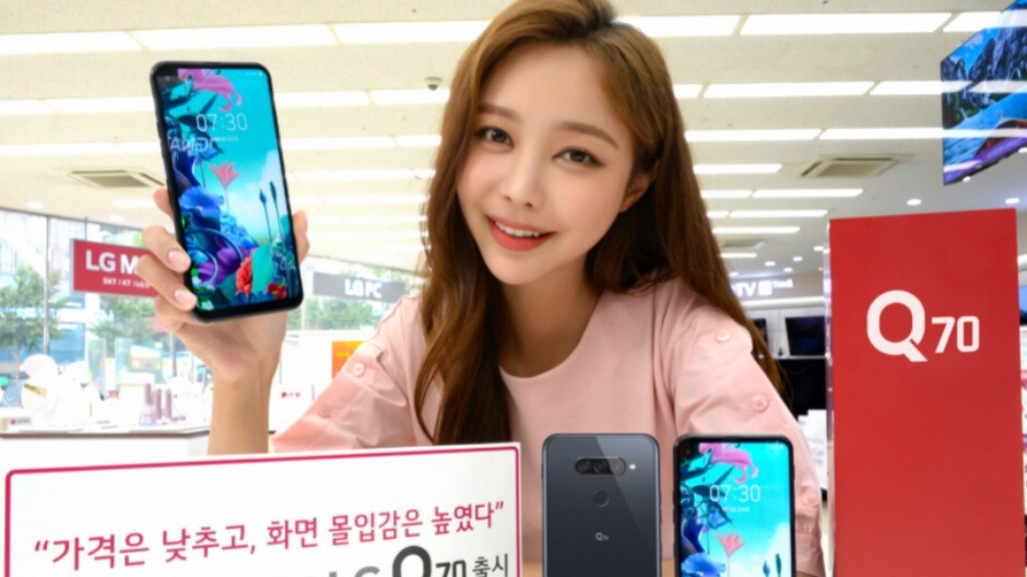 LG joins the hole-in-display party at last with a big-battery mid-ranger