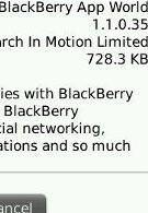 BlackBerry App World receives an update - changes are unknown