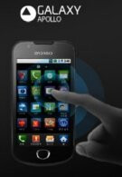 Samsung Galaxy Apollo is expected to brighten up things for the UK very soon