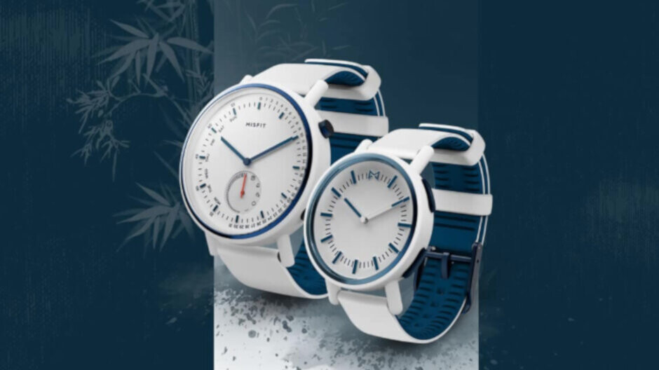 Misfit launches new Ronin hybrid smartwatch duo in white