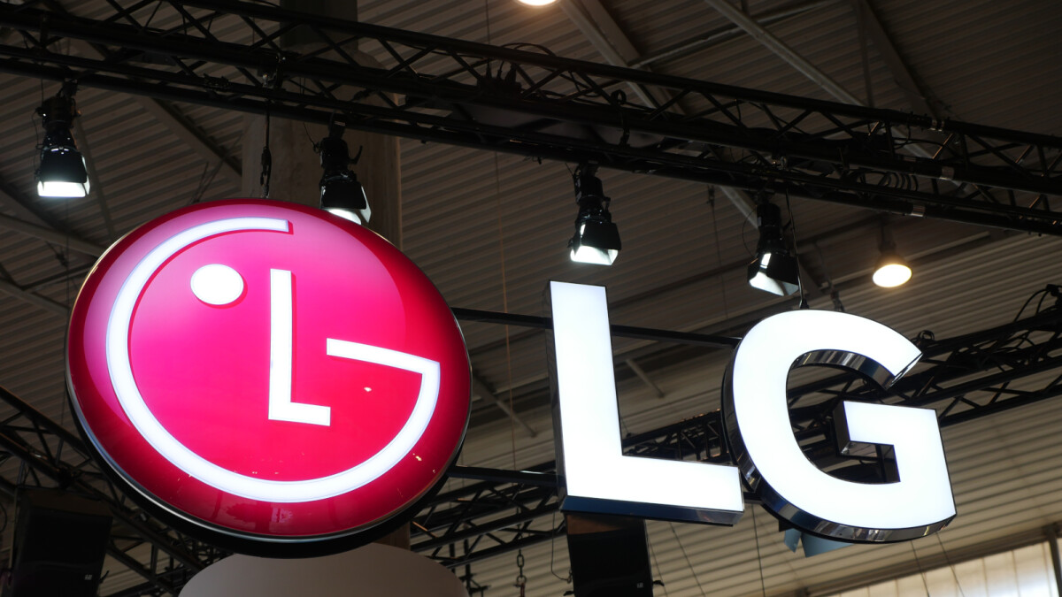 LG's next Android tablet is already listed for sale in the US