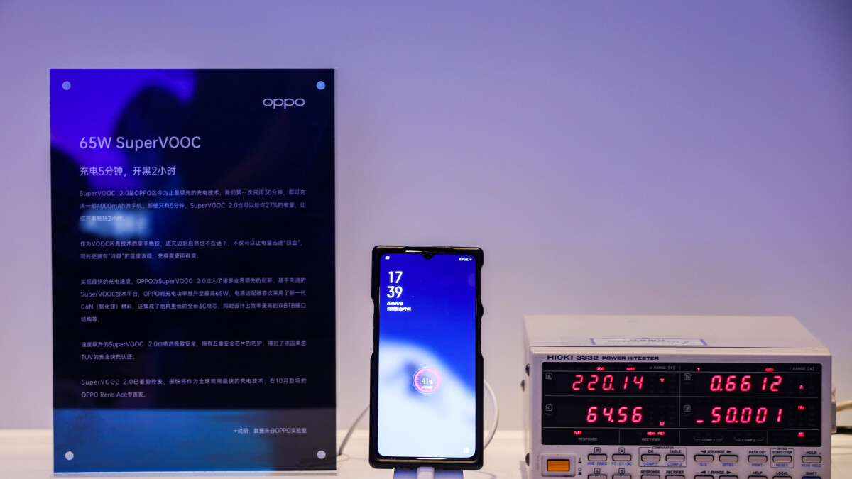 OPPO's new fast-charging champs are here: 65W SuperVOOC and 30W Wireless VOOC