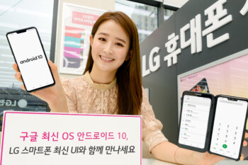 LG promises to do better and kick off Android 10 updates 'this year'