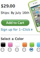 $29 iPhone 4 Bumper cases are also a hot commodity?