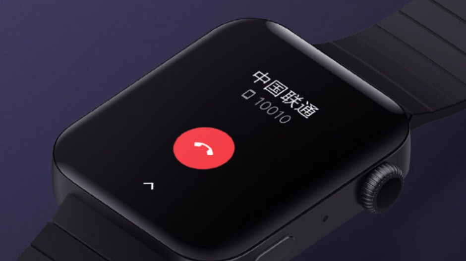 Xiaomi's Apple Watch clone with Wear OS shows off its unoriginal design ahead of launch