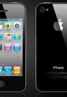 Apple iPhone 4 doubles the operating memory of its predecessor to 512MB