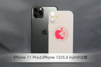 "Here's the new 5.4"" iPhone 12 sized up to the 11, Pro, and Max"