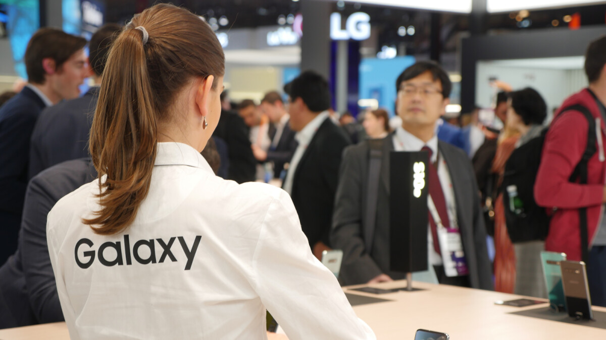 Samsung on the fence about attending MWC 2020 due to coronavirus outbreak