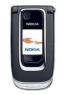 Nokia announces a new GSM phone - 6126