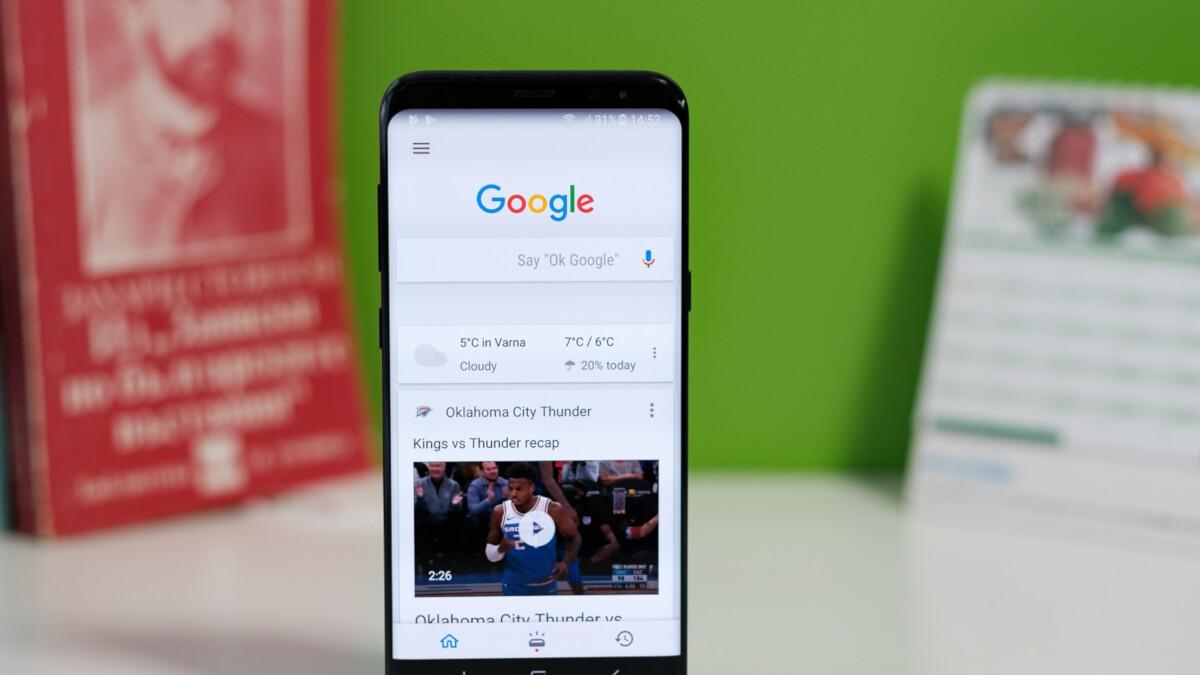 Die Beta-Version der beliebten Google-App bietet Dark Mode für alle Android-Nutzer