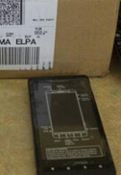 Surprise, surprise! The Motorola DROID X you ordered is at your door