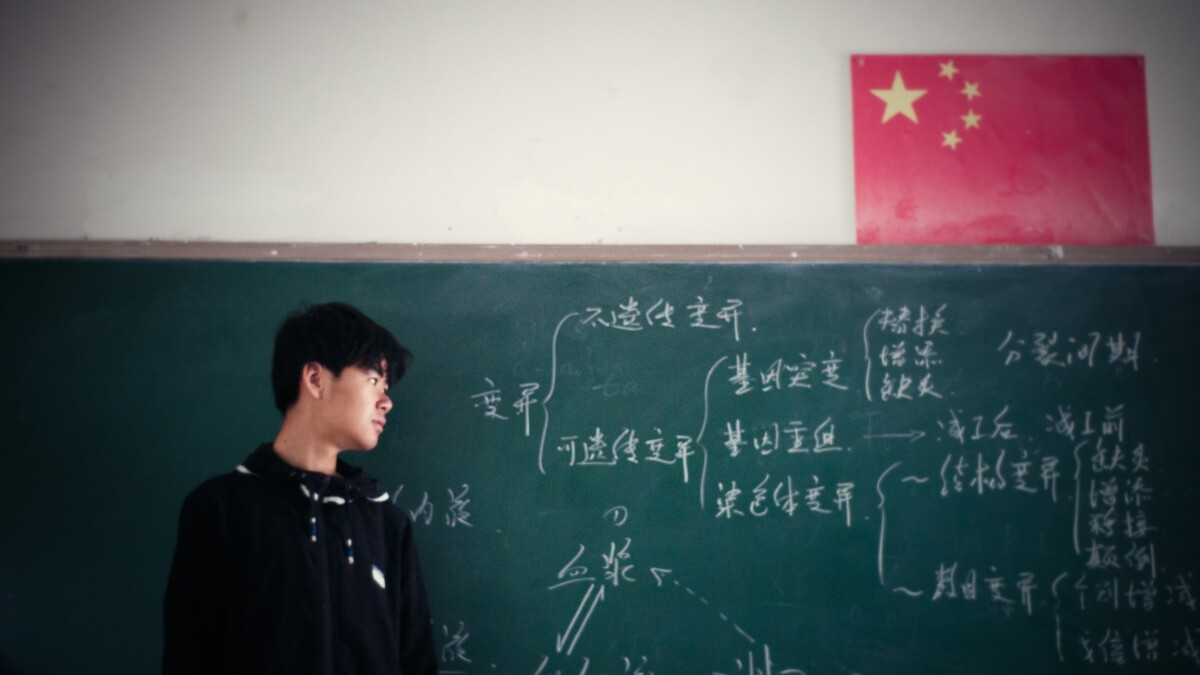 Chinese students bomb iOS app with one-star reviews; here's why